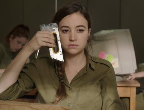 Bored IDF Soldier