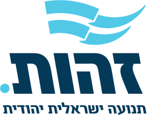 Click Here to Vote in Zehut International Primaries